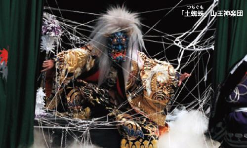 広島県民文化センターのウェブサイトからお借りしています。